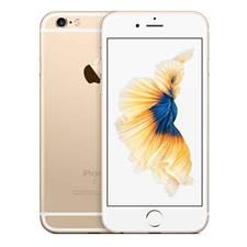 Get best deals from Daraz, yayvo, other Pakistani shopping stores. Compare prices on www.priceblaze.pk - Apple Iphone 6S 16Gb (Gold)