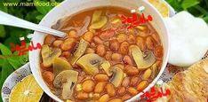 طرز تهیه #خوراک_لوبیا_با_قارچ با مایکروفر در سایت مامی فود بخوانید و خوراک لوبیا با قارچ خوشمزه را بسیار سریع آماده کنید