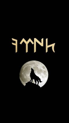 Back Wallpaper, Wolf Wallpaper, Galaxy Wallpaper, Nature Wallpaper, Wallpaper Quotes, Turkic Languages, Turkish People, Samurai Tattoo, Love Images