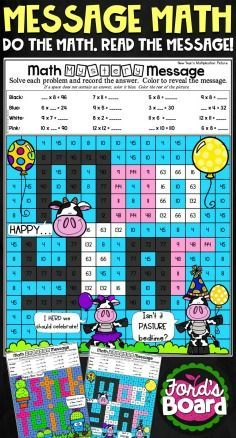 Your students will have fun practicing multiplication and division as they uncover mystery messages! These positive New Year's-themed messages will encourage, motivate, and amuse students. Each page also features fun clip art that completes the picture. Students solve math problems and color by code.