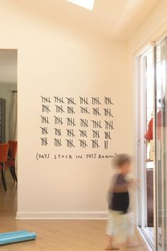 Days Stuck in this Room wall decal $38