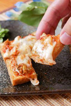 Hawaiian Pizza, Ethnic Recipes, Food, Essen, Meals, Yemek, Eten