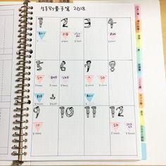ほずう*✭さんはInstagramを利用しています:「❁2018年家計簿まとめ①❁ 来年用に家計簿を整理したのでまとめとしてpostします✍︎ ✪ →このpostにあります ✮ →別postです . ✪ 項目・色分け表(pic2) ✪ 月フォーマット(表:pic3 裏:pic4) ✪ 年間支出表(pic5) ✪…」 Creative Writing, Journal Inspiration, Calendar, Notebook, Bullet Journal, Study, Instagram, Leaves, Studio