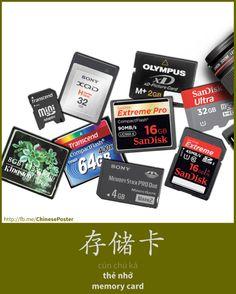 存储卡 - Cúnchú kǎ - thẻ nhớ - memory card