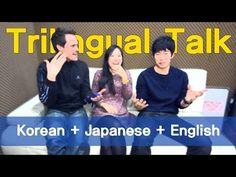 Trilingual Talk: Korean, Japanese, English (with 오대박 and Hyojin)