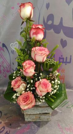 The shape of the arrangement is is triangular. The fill flowers are pink orange … The shape of the arrangement is is triangular. The fill flowers are pink orange roses. Valentine Flower Arrangements, Funeral Flower Arrangements, Flower Arrangements Simple, Valentines Flowers, Valentine Nails, Valentine Ideas, Church Flowers, Funeral Flowers, Altar Flowers