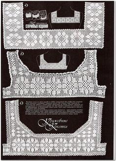 Дуплет Лето в деревне - Crochet Entremeios Aplicações Filet Crochet, Crochet Yoke, Mode Crochet, Crochet Fabric, Crochet Motifs, Crochet Collar, Crochet Chart, Irish Crochet, Crochet Stitches