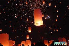 Yi Peng lantern how to