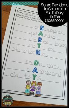 A Few Simple Earth Day Activities (including this freebie)! Earth Day Poems, Earth Day Tips, Teacher Freebies, Classroom Freebies, Classroom Ideas, Teacher Blogs, Earth Day Activities, Free Activities, Earth Day Information