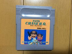 The Japanese Taito Chase H.Q.