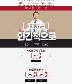 #2016년7월1주차 #11st #지금대세핫쇼핑 www.11st.co.kr