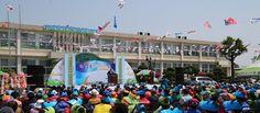 제1회 망운면민의 날 행사'성황'화합과 발전의 한 마당 축제