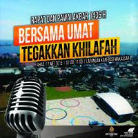 Rapat Dan Pawai Akbar (RPA) 1436H HTI Sulselbar - Versi Kampanye Radio by visimuslimcom on SoundCloud