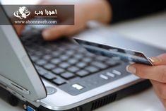طراحی سایتبا درگاه پرداخت طراحی سایت فروشگاهی به دو صورت است . یا با سیستم درگاه پرداخت و یا بدون آن . کاربرد اصلی درگاه پرداخت در طراحی سایت فروشگاهی ، ایجاد امکان خرید آنلاین توسط این سیستم است .   #طراحی سایت ریسپانسیو #طراحی سایت فروشگاهی #طراحی سایت گالری #طراح�