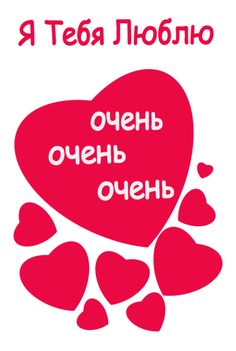 When I Met You, I Love You, My Love, Self, Romantic, Gifts, Allah, Cute Love Pictures, Valentines