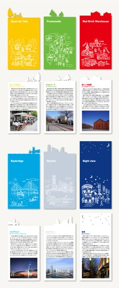 横浜市都市デザイン室 リーフレットデザイン〈アートディレクション、グラフィックデザイン〉 Pamphlet Design, Leaflet Design, Creative Brochure, Creative Advertising, Print Layout, Layout Design, Catalogue Layout, Graphic Design Brochure, Catalog Design