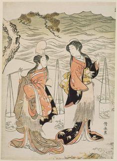 鳥居清長: The Brine Maidens - ボストン美術館