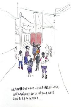 study on the street ,korea