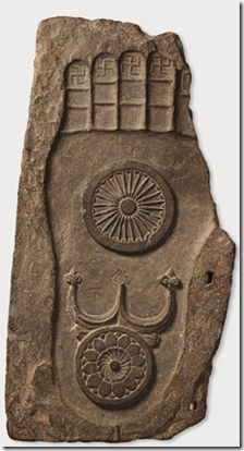 Footprint of the Buddha. Sikri, Khyber Pakhtunkhwa province 2nd–3rd century CE.  South Asia Daily: August 2011