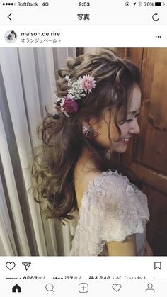 New Makeup Party Decorations Flower Ideas Wedding Party Hair, Wedding Updo, Crown Hairstyles, Bride Hairstyles, Wedding Hair And Makeup, Hair Makeup, Bridal Hair Inspiration, Korean Wedding, Hair Arrange