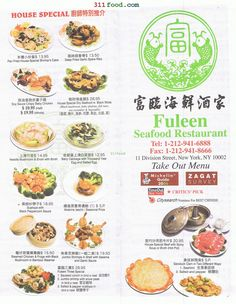 Take out menu from Fuleen. Great seafood restaurant. Great price too. Check the store for more http://311food.com/3/r_detail.aspx?strID=7953&strName=%E5%AF%8C%E4%B8%B4%E6%B5%B7%E9%B2%9C%E9%85%92%E5%AE%B6%20FULEEN%20SEAFOOD%20RESTAURANT
