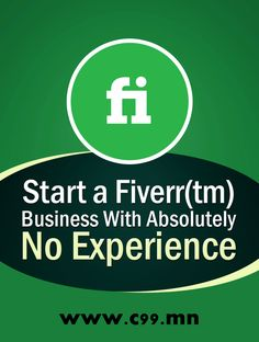 Starting Business on Fiverr Without Experience
