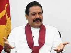 President Mahinda Rajapaksa who was on a three-day official visit to Belarus has returned this morning, the Government Information Department said.