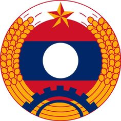 Emblem of Lao People's Army