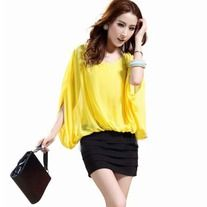 This cloth is in fashion design. It is soft and comfortable for wear. It can show your charming figure perfectly. It is a perfect option for you, act now.   Features: * With fashion design and popularity * Extremely fashion and eye-catching * Soft and comfortable to wear and touch * Materia...