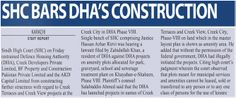 AKD Investment involved in DHA Scandal