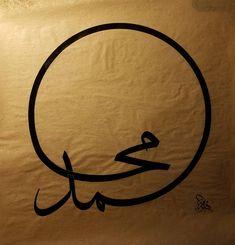 "The Messenger of Allah (pbuh) said: At the time of death, your patients: ""La i … – Tesettür Arabic Calligraphy Art, Arabic Art, Calligraphy Alphabet, Art Qoutes, Quotes, Islamic Images, Celtic Art, Celtic Dragon, Art Techniques"