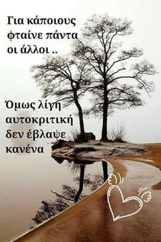 Picture Quotes, Love Quotes, Funny Quotes, Feeling Loved Quotes, Online Greeting Cards, Funny Phrases, Jesus Cristo, Greek Quotes, Life Lessons