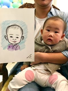Another amazing caricature of a boy at a recent kids birthday party. Caricature Artist, Birthday Parties, Portrait, Amazing, Illustration, Party, Kids, Anniversary Parties, Children