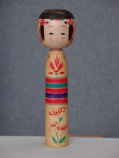 Niiyama Kei-bi 新山慶美 (1925-2003), Master Sato Keiji, 29.4 cm, 1965