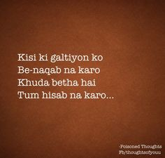 My favorite sher Shyari Quotes, Sufi Quotes, Real Life Quotes, Reality Quotes, People Quotes, Poetry Quotes, Islamic Quotes, Urdu Poetry, Teenage Love Quotes