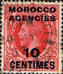 Morocco Agencies French Currency 1935 SG 217 King George V Fine Used SG 217 Scott 427 Condition Fine Used Only one post charge applied on multipule
