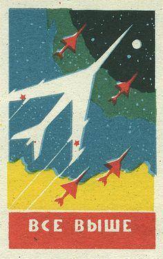 "Illustration of aircraft. Matchbox label ""Higher and Higher"", USSR, – Retro Futurism, Matchbox Art, Vintage Graphics, Soviet Art, Matchbook Art, Poster Design, Vintage Posters, Vintage Prints, Vintage Illustration"