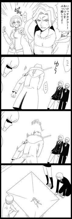 This should have happened. Bye bye Juzo<<you are too mean <<< JUZO DIDNT DESERVE THE HATE THAT HE GOT