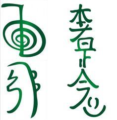 "Reiki Symbols (clockwise from left ""Cho Ku Rei"" ""Hon Sha Ze Sho Nen"" and ""Sei He Ki"")"