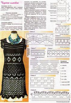 Crochê Gráficos: Vestido preto