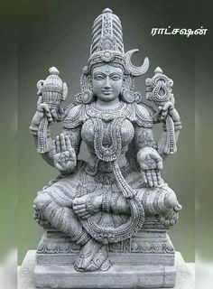 Parvati statue - The wife of Shiva and a benevolent aspect of Devi: Hindu goddess of plenty. Shiva, Krishna, Mandala Chakra, Buddha, Hindu Statues, Indian Temple, India Art, Durga Goddess, Hindu Deities