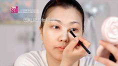Face contouring: put medium dark contour shade on inner corner and extended it towards nose, contour swell of bottom lip, use contour shade on the corners of lips to extend, contour around nostrils,