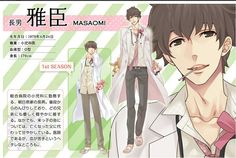 Brothers conflict: Masaomi's growth