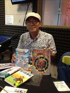 【あなたにアイタイム】  本日ご出演いただいたのは、漫画家の「土屋慎吾」さんでした。