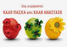 glue flowers to Easter eggs! K Crafts, Food Crafts, Easter Crafts, Egg Photo, Food Photo, About Easter, Diy Ostern, Egg Designs, Easter Holidays
