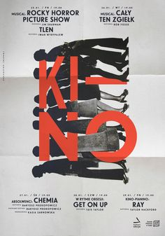 Film School Cinema 2015/16 on Behance