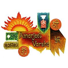 Decorative Name Plate - Buy Amarjeet Varsha - Decorative Name Plate Online in India at Best Price Wall Painting Decor, Mural Wall Art, Art Wall Kids, Murals, Art N Craft, Craft Work, Wooden Name Plates, Name Plate Design, Name Plates For Home