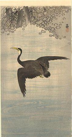 Japanese Ohara Shoson Koson  Five Herons Birds Counted Cross Stitch Pattern