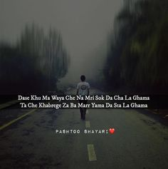 Cute Relationship Quotes, Cute Relationships, Pashto Shayari, Pashto Quotes, Beautiful Poetry, Enjoy Your Life, Sad Love, Deep Words, Positive Quotes
