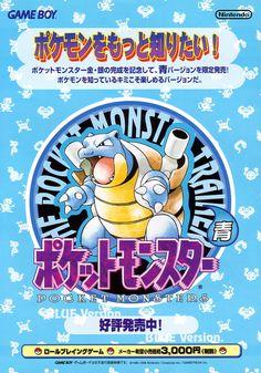pokemon blue version Gameboy Pokemon, Pokemon Red, Pokemon Games, Nintendo, Pikachu, Pokemon Blue Version, Cool Pokemon Cards, Pc Engine, Pokemon Pocket